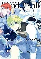 Landreaall: 34【イラスト特典付】 (ZERO-SUMコミックス)