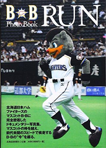 B・B Photo Book RUNの詳細を見る