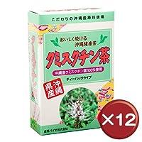 クミスクチン茶 25袋(ティーバッグタイプ) 12個セット