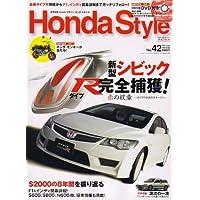 Honda Style (ホンダ スタイル) 2007年 06月号 [雑誌]