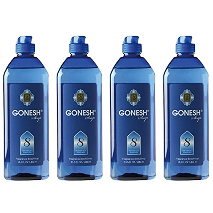 GONESH BODYSOAP NO.8 400ml 4本 セット