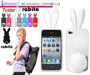 iPhone4/4S対応 ウサギ型シリコンケース rabito ラビット ホワイト