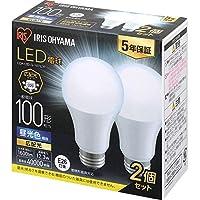 アイリスオーヤマ LED電球 口金直径26mm 広配光 100W形相当 昼光色 2個パック 密閉器具対応 LDA12D-G-10T62P