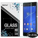 RaYon Sony Xperia Z3 ガラスフィルム SO-01G/SOL26/401SO 対応 強化ガラス 保護フィルム フィルム 保護ガラス ガラス 9H 液晶保護フィルム