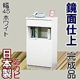 家具工場直販 高級素材(鏡面仕上) 完成品 TEL台 (幅45/ホワイト) 日本製 FAX台 電話台 家具ファクトリー