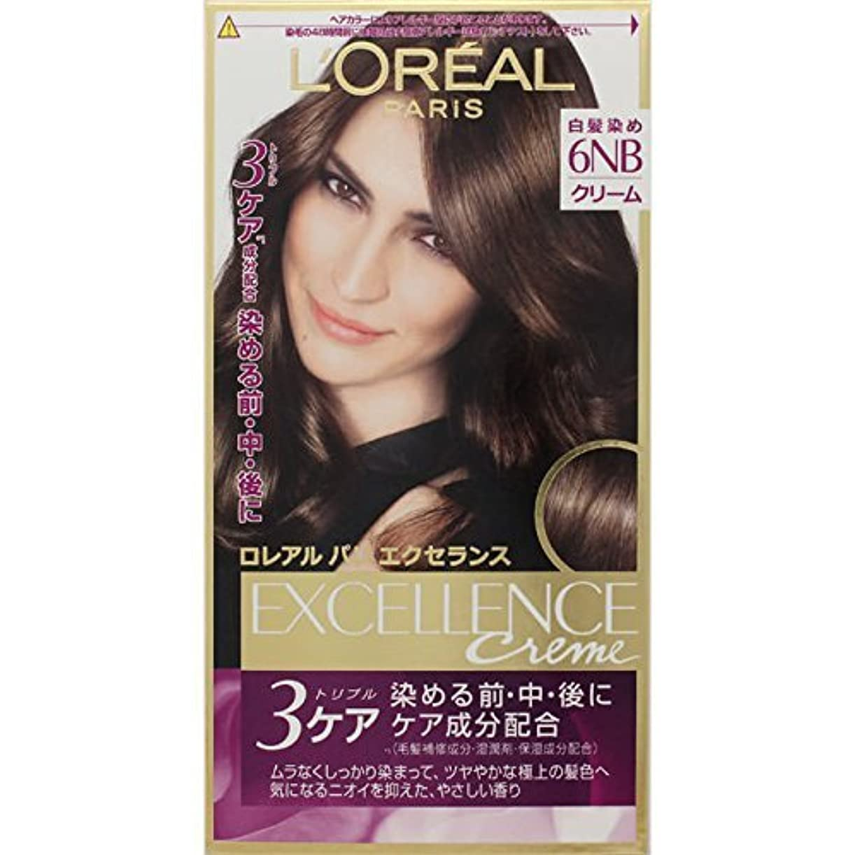 影のあるグラスいたずらなロレアル パリ ヘアカラー 白髪染め エクセランス N クリームタイプ 6NB やや明るい自然な栗色