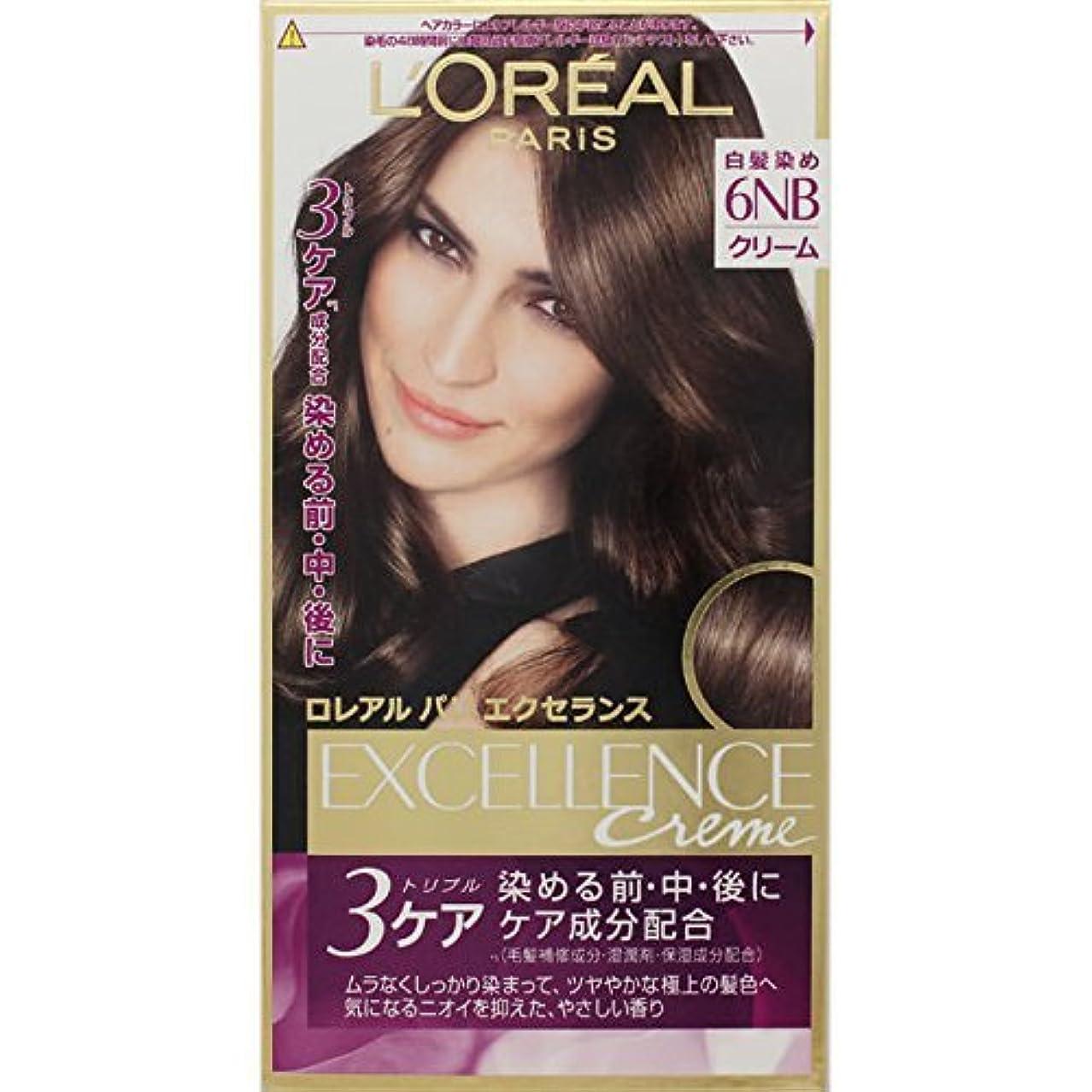 みぞれ財政ネコロレアル パリ ヘアカラー 白髪染め エクセランス N クリームタイプ 6NB やや明るい自然な栗色
