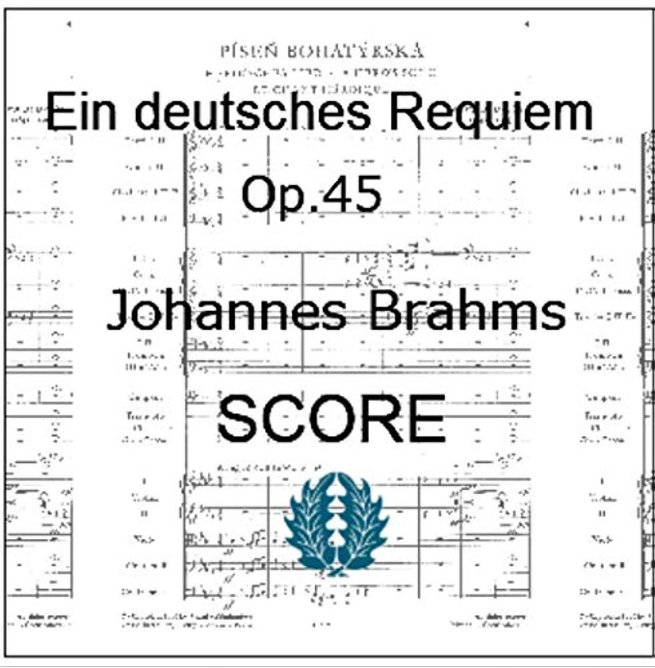 ナチュラ線形質量楽譜 pdf オーケストラ スコア ブラームス ドイツ?レクイエム Op.45
