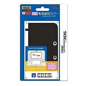 【New 3DS対応】シリコンもちはだカバー for NEW ニンテンドー3DS ブラック
