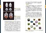 日本の国石「ひすい」ーバラエティに富んだ鉱物の国ー 画像