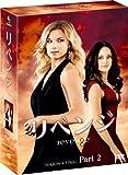 リベンジ ファイナル・シーズン コレクターズ BOX Part2 [DVD] -
