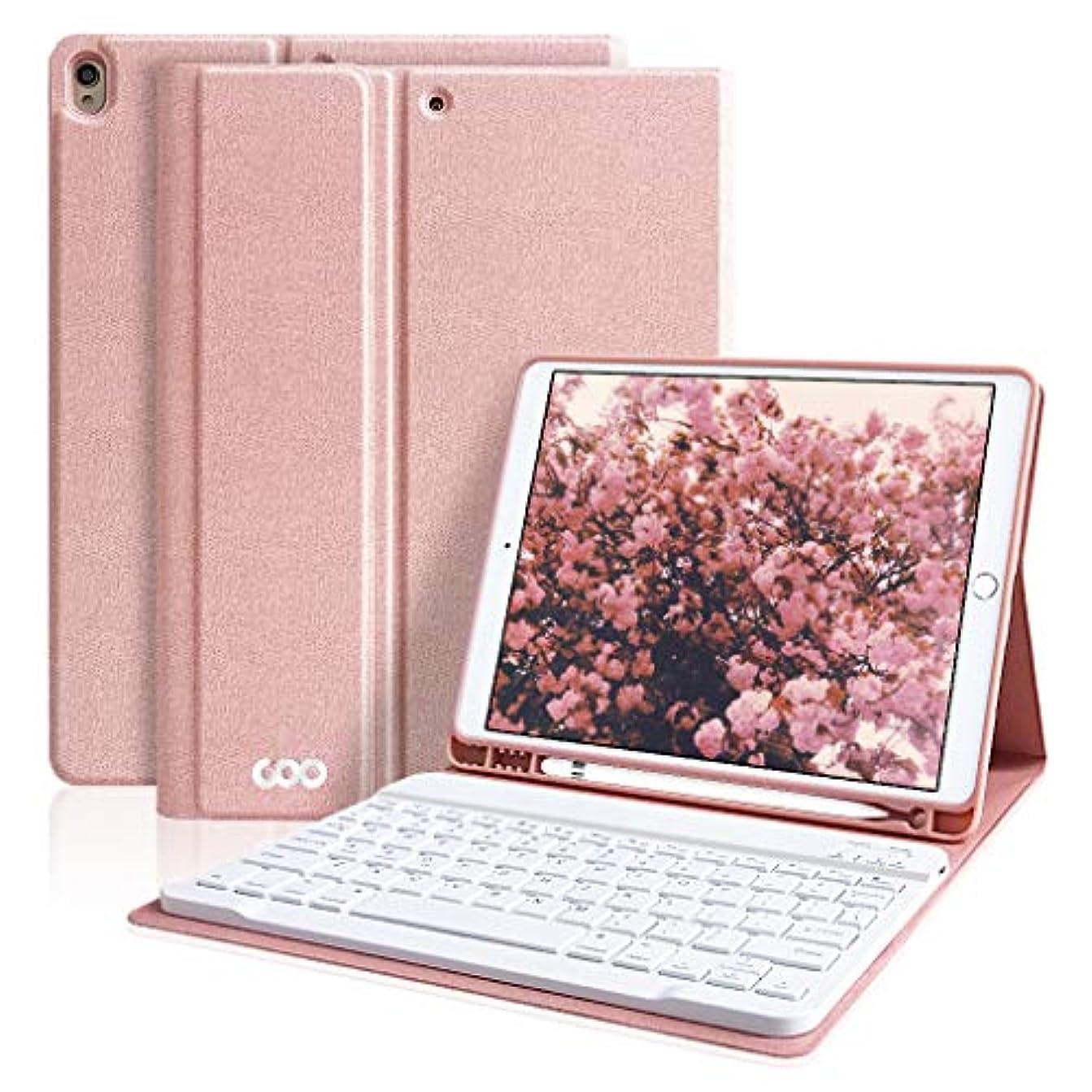 だらしない局粘性のiPad Pro10.5 キーボード ケース iPad Air3 2019 キーボード付きカバー ワイヤレス Bluetooth 着脱式 スマートキーボード ペン収納 オートスリープ?スタンド機能 多角度調整 iPad 10.5インチ対応のキーボードケース (ローズ?ゴールド)