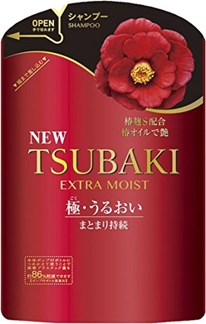 感覚製油所るTSUBAKI エクストラモイスト シャンプー つめかえ用 345ml