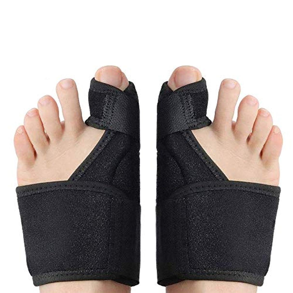 収縮アシスタント政治腱膜矯正および腱膜弛緩整形外科のつま先ストレイテナー御馳走して外反母趾装具快適な外反ベルトアップグレードパッケージ