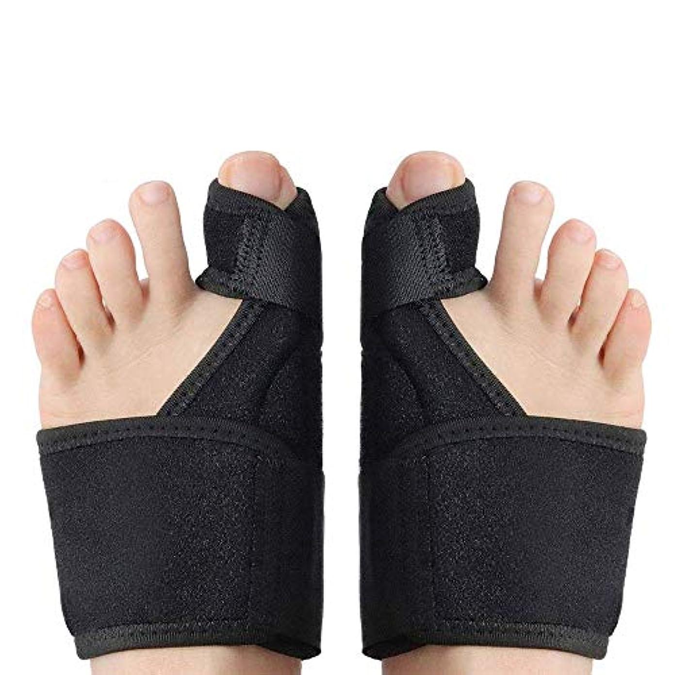 スライム発掘する登場腱膜矯正および腱膜弛緩整形外科のつま先ストレイテナー御馳走して外反母趾装具快適な外反ベルトアップグレードパッケージ
