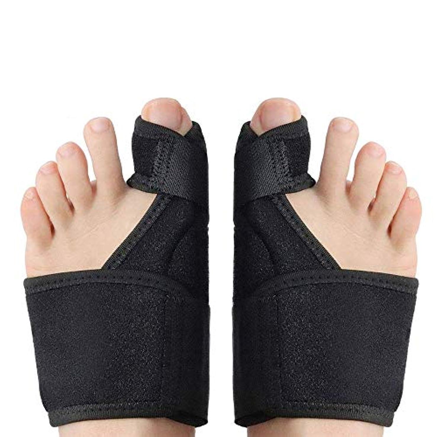 やるスピーカー無声で腱膜矯正および腱膜弛緩整形外科のつま先ストレイテナー御馳走して外反母趾装具快適な外反ベルトアップグレードパッケージ