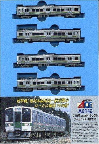 Nゲージ A8142 719系5000番台シングルアームバンタ4両セット