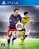 FIFA 16 [First privilege]: Ultimate Team: 15 Gold Pack download code included (Japan Import) [並行輸入品]