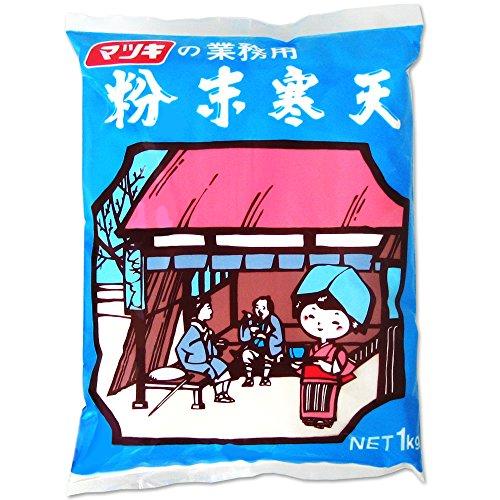 国産粉末寒天100%(粉寒天)1kg