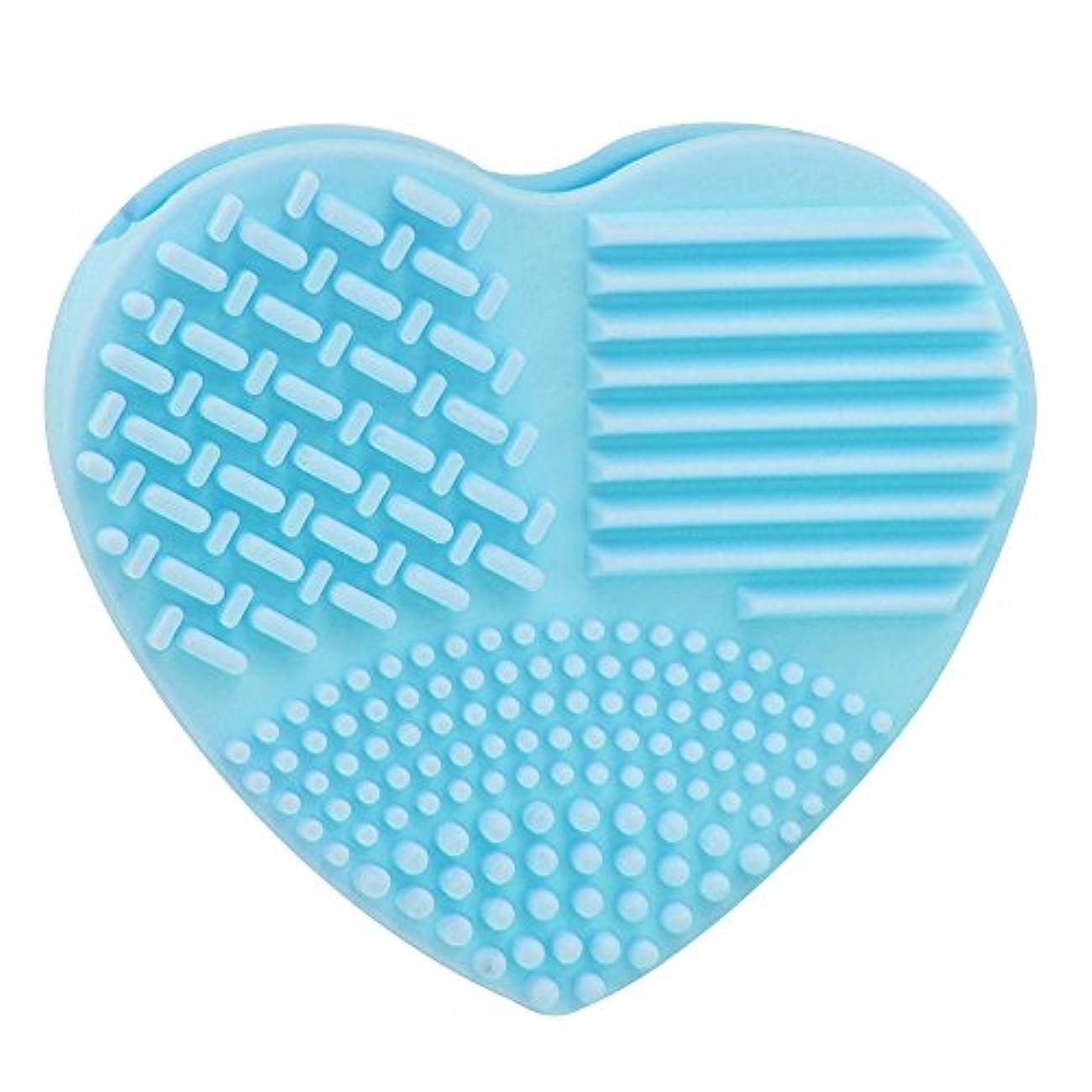 パン復活する竜巻シリコーン YOKINO 洗濯板 ポータブル メイクブラシクリーナー 旅行 や 外泊 の 必需品 化粧ブラシクリーナー 洗浄ブラシ 清掃ブラシ (スカイブルー)