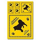 ザ・ブラックラブカンパニー オンボード ステッカー / アラスカンマラミュート /全70犬種!犬グッズ専門店 オリジナル 車 防水 シルエット