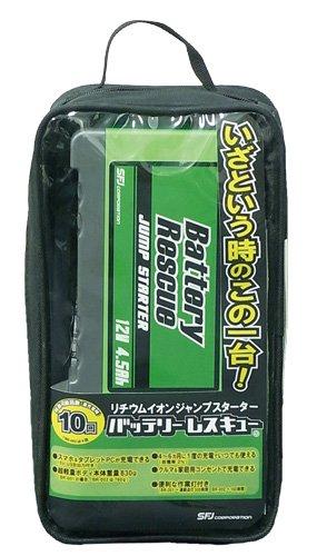 NEWING [ ニューイング ] バッテリーレスキュー [ リチウムイオン搭載ジャンプスターター ] 乗用車用 [ 品番 ] BR-001