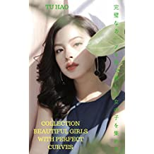 Collection of beautiful girls with perfect curves - TU HAO (Japanese Edition)