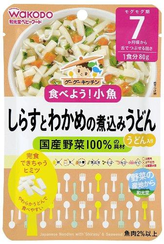 和光堂 グーグーキッチン しらすとわかめの煮込みうどん 80g×12個