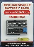 【高品質】 DS Lite専用 長持ちバッテリー交換用 1800mAh SBC仕様