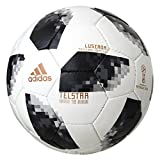 adidas(アディダス) サッカーボール 5号球 2018年 FIFAワールドカップ 試合球...
