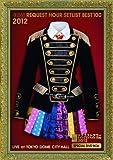 AKB48 リクエストアワーセットリストベスト100 2012 初回生産限定盤スペシャルDVDBOX ヘビーローテーションVer.【外付け特典ポストカード付】
