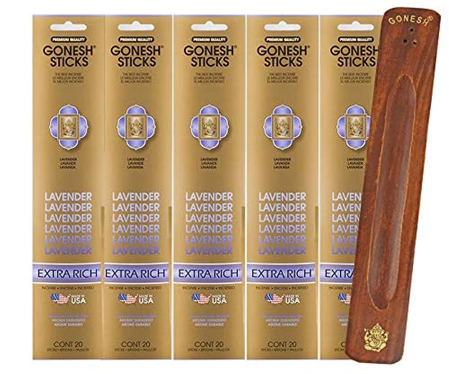 純粋な移行する明確にGonesh お香スティック エクストラリッチコレクション ラベンダー 5パック 合計100本 お香ホルダー付き