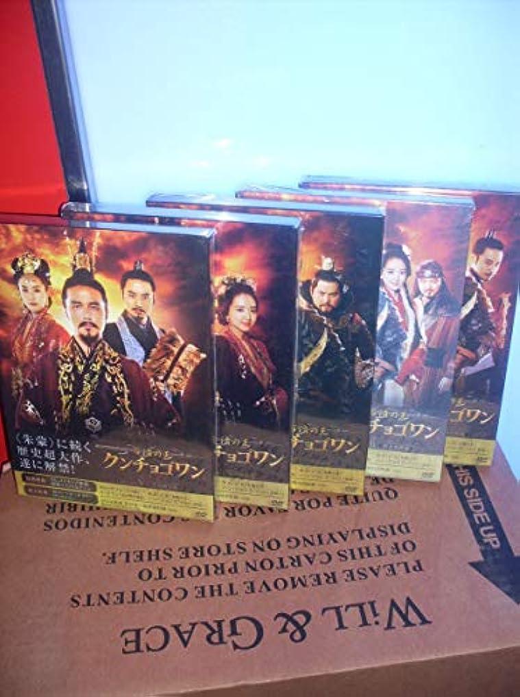 地雷原ほんの政治家近ショ古王 DVD-BOX I-V 1-60话(全)30枚组 韓国語/日本語字幕