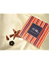 日本香堂 かゆらぎ 石榴(ざくろ) コーン型