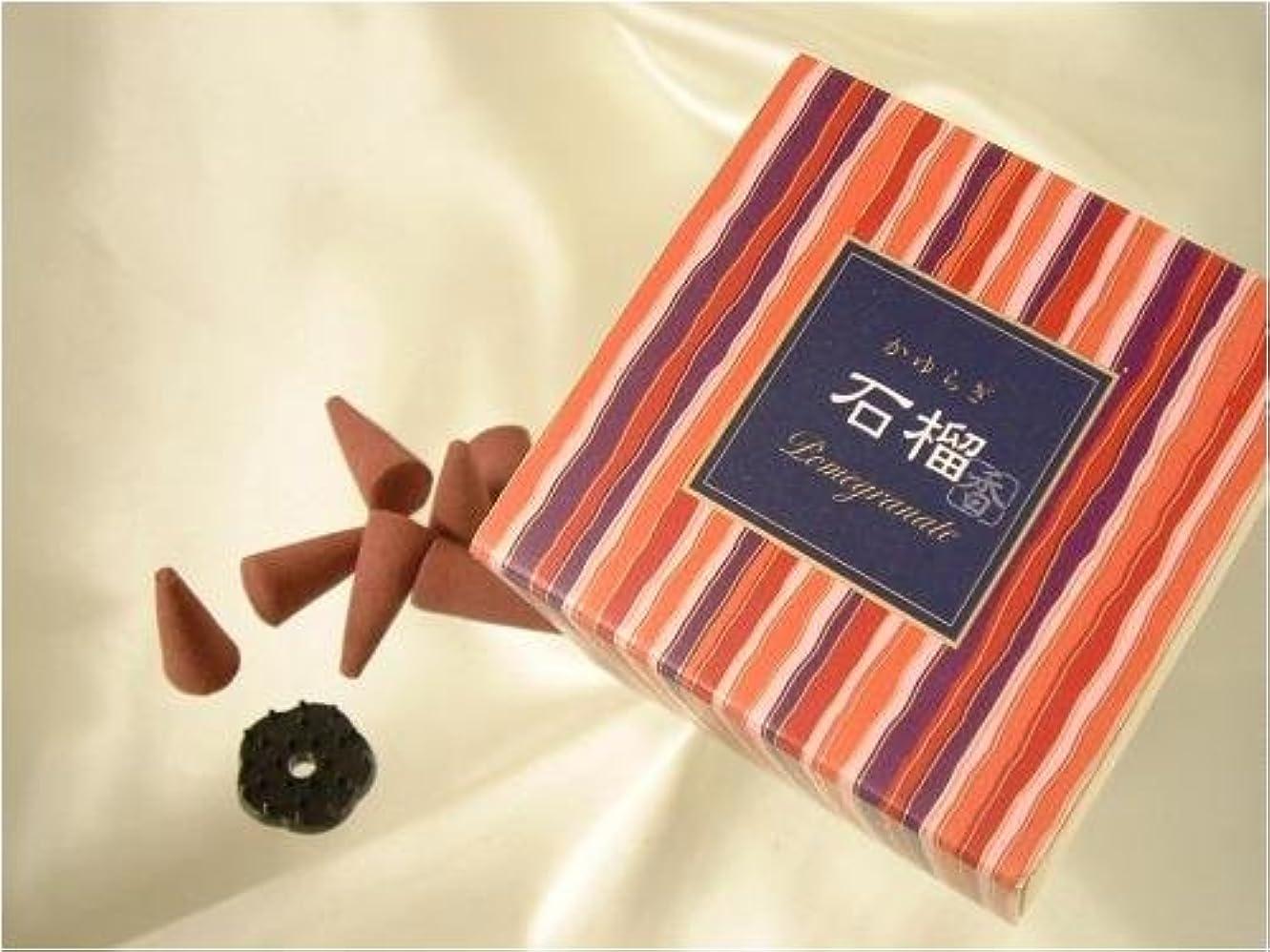 ガラス残り繁栄する日本香堂 かゆらぎ 石榴(ざくろ) コーン型