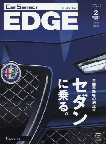 カーセンサーEDGE(エッジ) 2018年 02 月号 [雑誌]