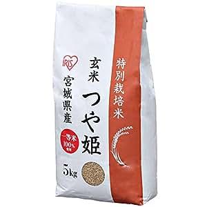 【Amazon.co.jp限定】玄米 特別栽培米 宮城県産 つや姫 5kg 平成28年産