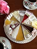 誕生日ケーキ バースデーケーキ 12種バラエティケーキ 7号 直径21.0cm (約6~12名)