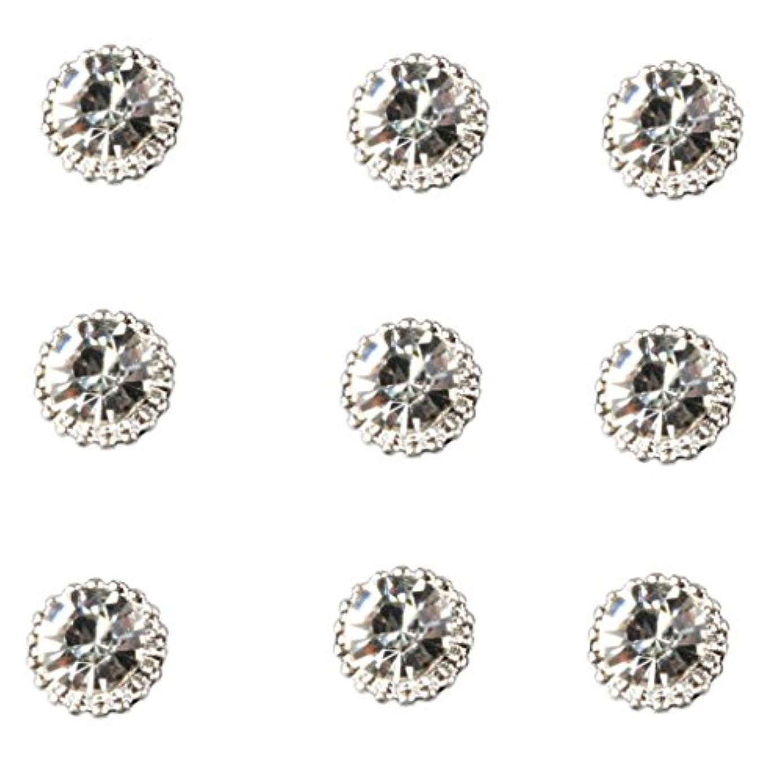 好む嫌がる十二DYNWAVE ネイルアート パーツ ネイルデザイン ラインストーン ボディアート装飾 6色選択
