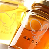 国産蜂蜜 120g2種 ギフトセット 【みかんの雫・高原万花】 国産 はちみつ ギフト 非加熱 無添加 ハチミツ みつばち本舗