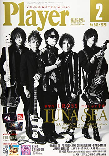YMMプレイヤー 2020年 02 月号 [雑誌]