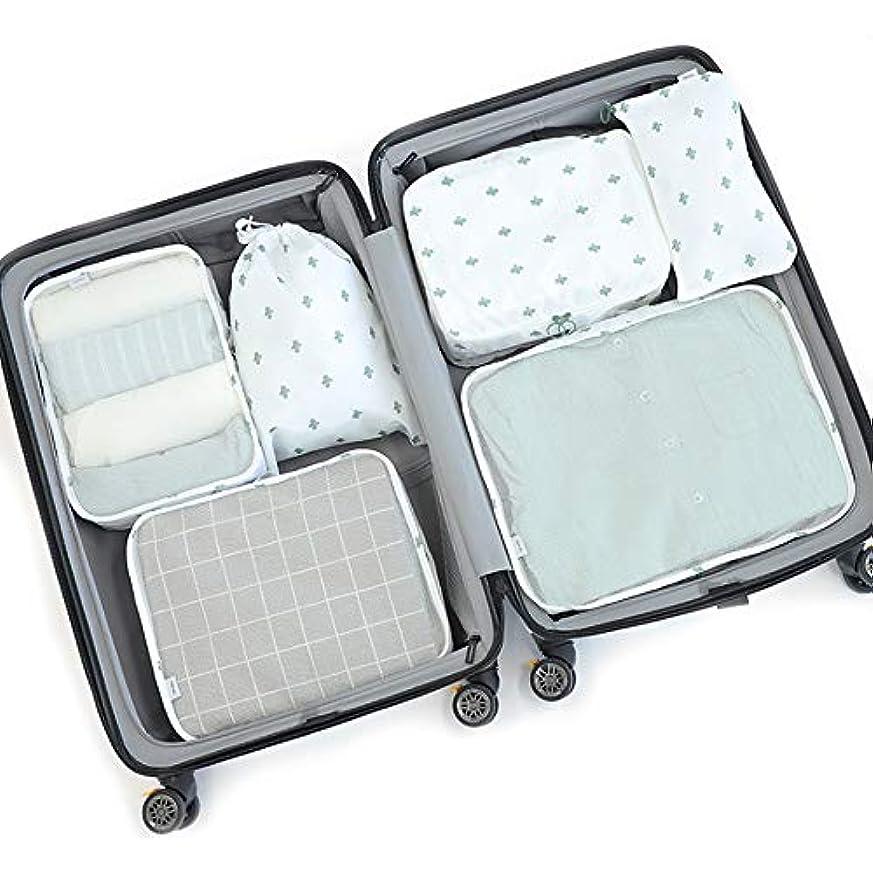 盲目法的副トラベルポーチ 6点セット 収納ポーチ 旅行用 衣類 バッグ ケース 化粧ポーチ メンズ 大容量 防水