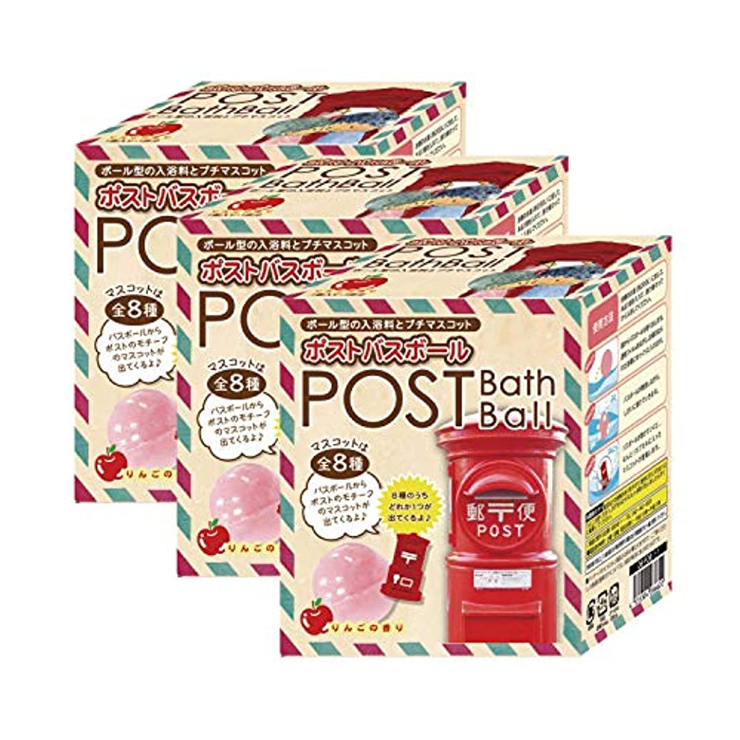 補助金あたたかい作り郵便ポスト 入浴剤 バスボール おまけ付き りんごの香り 60g 3個セット