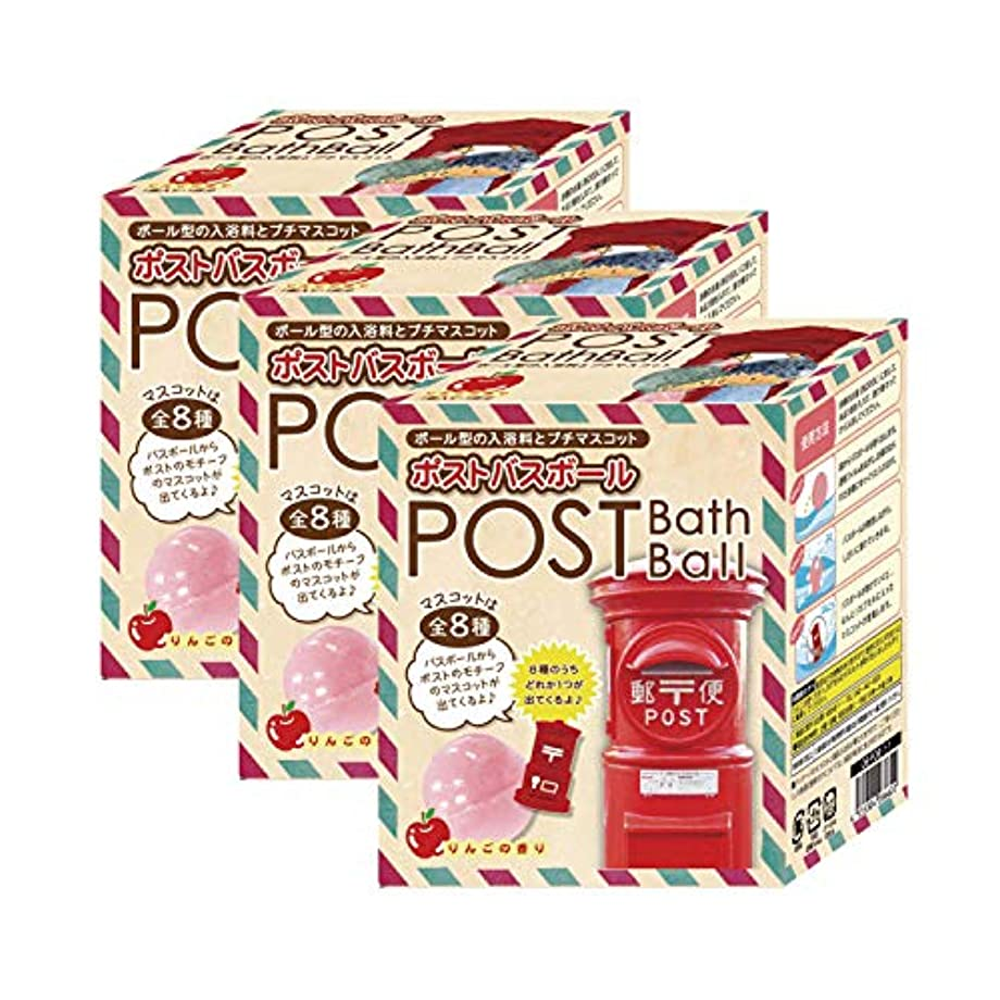 使用法電卓縁郵便ポスト 入浴剤 バスボール おまけ付き りんごの香り 60g 3個セット