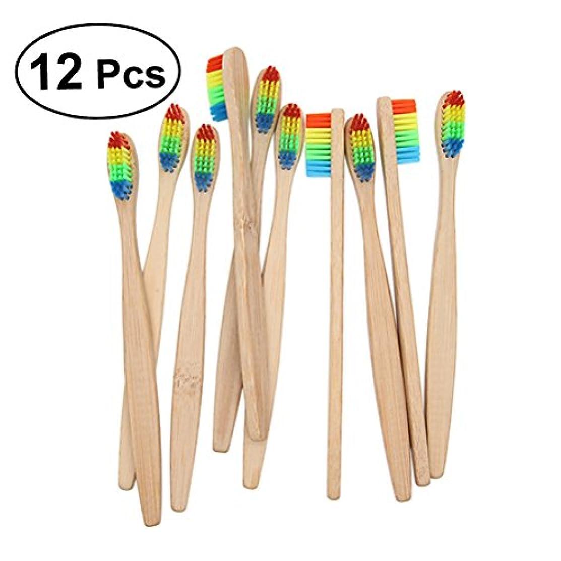 デマンドクラウドハブROSENICE 竹の歯ブラシ 12個のナイロン虹色のブリストル持続可能な材料プラスチックの代わりに自然