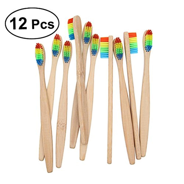シロクマピラミッド密ROSENICE 竹歯ブラシ木製歯ブラシは、ブリストル歯ブラシ12個を扱う