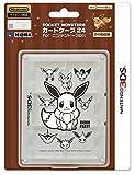 ポケットモンスター カードケース24 for ニンテンドー3DS イーブイパーティー