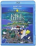 魔女の宅急便 北米版 / Kiki's Delivery Service [Blu-ray+DV...