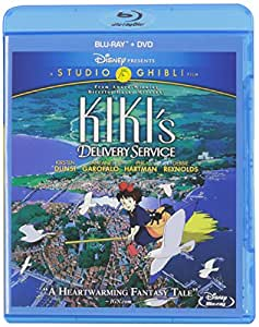 魔女の宅急便 北米版 / Kiki's Delivery Service [Blu-ray+DVD][Import]