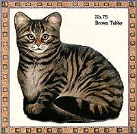 猫のドアストッパー(Brown Tabby Cat)